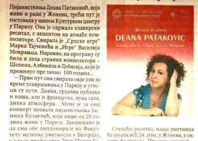 deana paris